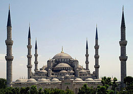 260px-Sultan_Ahmed_Mosque_Istanbul_Turkey_retouched